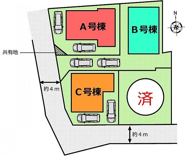 【区画図】全4棟!