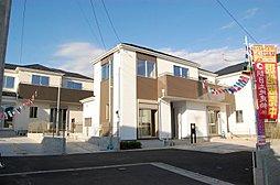 心地よい光と風が溢れます・・ 片倉町 新築分譲住宅全4棟
