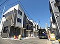 ~。Hitachi Town×【二俣川×Family's Smile】ご家族の笑顔が溢れる邸宅。~