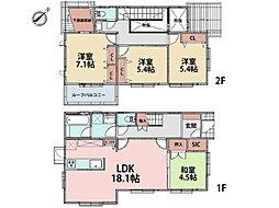 アイ建設による大船4丁目新築分譲住宅が販売開始