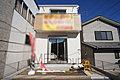 足立区南花畑3丁目 新築一戸建て 全居室2面採光で明るいお家