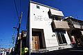 江戸川区北小岩4丁目 新築一戸建て 全1棟 南西角地の明るいお家