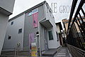 板橋区高島平4丁目 新築一戸建て 9期 全2棟 「新高島平」駅徒歩6分