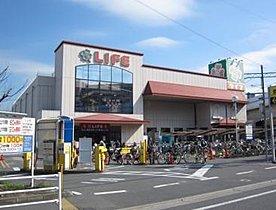 現地より徒歩7分のスーパー【ライフ】