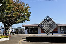 つくし野駅(平成29年10月撮影)