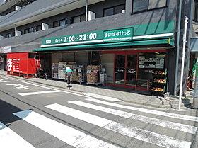 まいばすけっと三ツ沢中町店まで784m 。