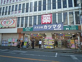 カツマタ和田町店まで1859m