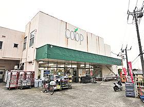ユーコープ杉田店まで2000m