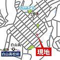 横浜市緑区に住もう~白山四丁目~カースペース3台、5LDKの間取り