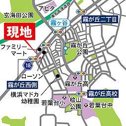 「横浜市緑区に住もう」~霧が丘~南道路につき日当たり良好