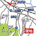 「横浜市緑区に住もう!!」上山2丁目新築戸建~生活動線を意識したデザイン住宅!!