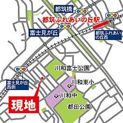 「横浜市都筑区に住もう」~富士見ヶ丘~並列2台駐車可能なカース...