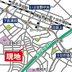 【横浜市緑区に住もう!!】~長津田みなみ台~吹抜けのある明るい...