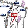 【横浜市緑区に住もう!!】~寺山町~新築戸建~リビングからの眺望が最高です。