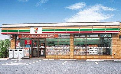 セブンイレブン 多賀城高崎3丁目店