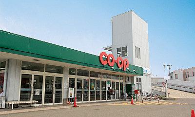 COOP MIYAGI(みやぎ生協) 多賀城店