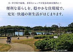 【セキスイハイム】ハイムプレイス豊橋飯村北(建築条件付宅地分譲)