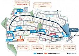 【セキスイハイム】ウエリスパーク四日市南山の手(建築条件付宅地...