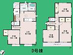 間取り 全居室2面採光採用♪収納スペース付き♪ D号棟
