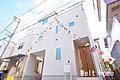 「東京メトロ東西線行徳駅 徒歩8分」市川市押切 全1棟