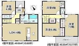 【アイデムホーム】 春日井市坂下町第七 全5棟 <新築分譲住宅>