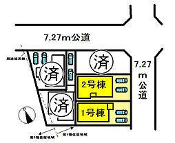【新築分譲住宅】 中川区松葉第2