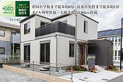 エコスクエア 飾磨区加茂2 【4号地】