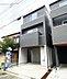 シックな色合いのお洒落な外観。道路と建物が離れているので、お子様の急な飛び出しも安心です,3LDK,面積93.66m2,価格3,980万円,JR南武線「矢向」駅 徒歩19分,JR京浜東北・根岸線「川崎」駅 バス15分,神奈川県川崎市幸区小倉5-1