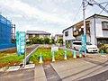 ◆ 京王線「調布」駅まで徒歩7分の条件なし売地 ◆