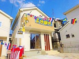 【奈良市神殿町 新築一戸建て】全棟南向きバルコニーで陽当たり良...