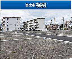 【セキスイハイム】富士市「横割」の外観