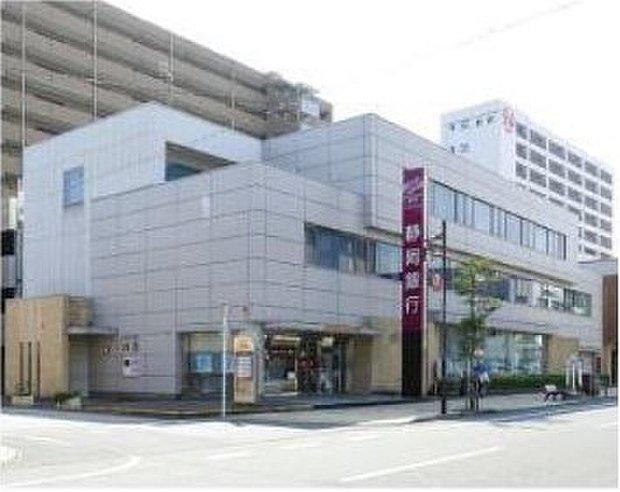 静岡銀行島田支店