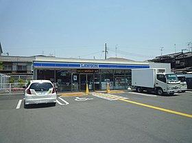 ローソン照ケ丘矢田店まで約659m(徒歩9分)