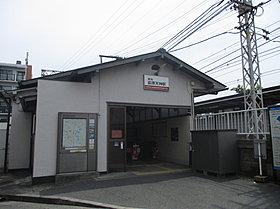 南海高野線「萩原天神」駅まで約480m(徒歩6分)