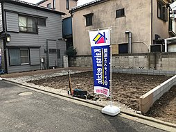 綾瀬6丁目新築戸建て