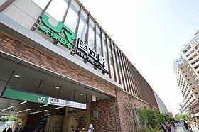JR中央線「国立駅」まで約1800m