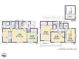 「日野市落川」 駅近で設備充実の全室南向きの家