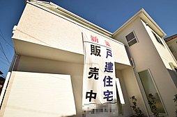 <立川市富士見町>昭和記念公園至近。人気の立川エリア~緑豊かで...