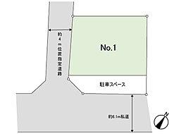 八乙女駅15分の上谷刈のご紹介です