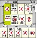 全体区画図 全13区画の新規分譲地 先着順受付中です