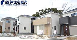 神戸市西区持子3丁目 新築一戸建て 1区画