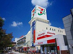 上永谷にはスーパーのイトーヨーカドーもあります。