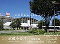 ヴィゴラス武蔵小金井~全3区画宅地分譲~ 【最大敷地面積42.13坪】