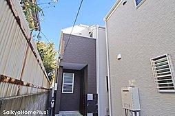 【残り1棟】2駅2路線利用可能で利便性の高い新築分譲住宅~杉並...