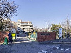 さいたま市立道祖土小学校まで600m 1975年に開校しまし