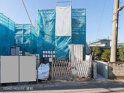 『東宝品質』三郷市上口1丁目 新築一戸建て
