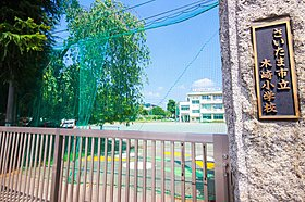 さいたま市立木崎小学校まで450m 文教都市うらわ」を象徴す
