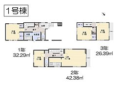 ~浦安市北栄~東京メトロ東西線「浦安」駅歩12分 舞浜リゾート...