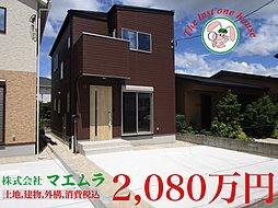 【株式会社マエムラ】東合川町水洗モデル・3区画