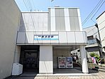 駅 1200m 南太田駅